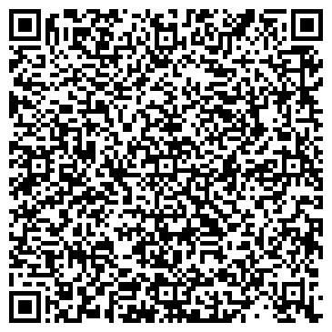 QR-код с контактной информацией организации Верус, ЧП (Verus)
