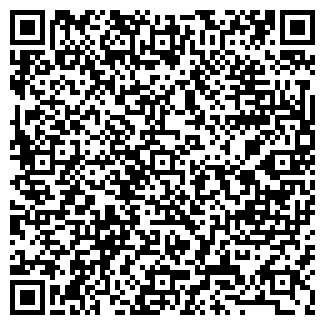 QR-код с контактной информацией организации ТОО ТАГАНРОГСКОЕ
