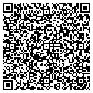 QR-код с контактной информацией организации Адапт, ЧП