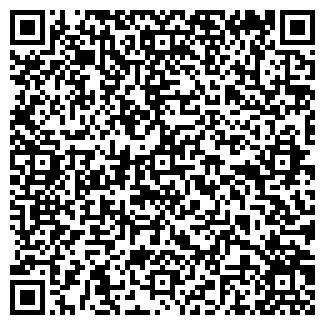 QR-код с контактной информацией организации NAS