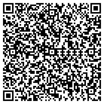 QR-код с контактной информацией организации Windstyle