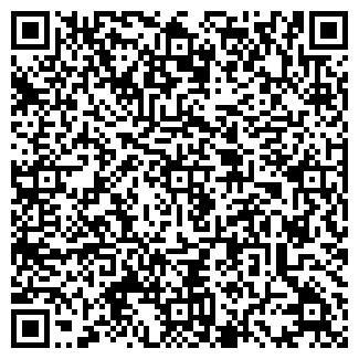 QR-код с контактной информацией организации ПКТБ, ГП