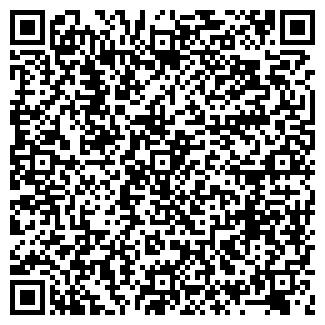 QR-код с контактной информацией организации ДЕТСКИЙ САНАТОРИЙ СОЛНЫШКО