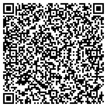 QR-код с контактной информацией организации Trade Avto Company (Трейд Авто Компани), TOO