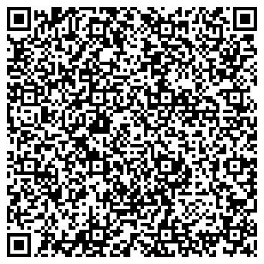 QR-код с контактной информацией организации Depo Auto (интернет-магазине автозапчастей), ТОО