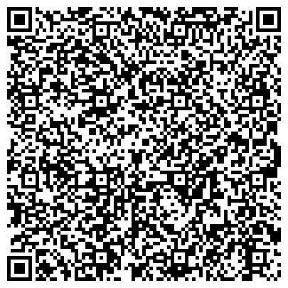 QR-код с контактной информацией организации Комбинат строительных материалов и конструкций-2 (КСМК-2), ТОО