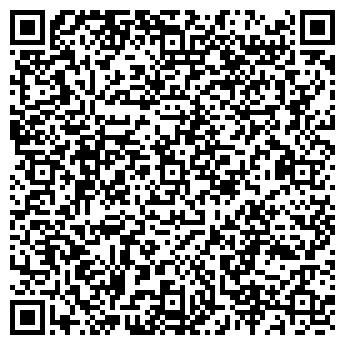 QR-код с контактной информацией организации Глобакс, ТОО
