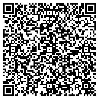 QR-код с контактной информацией организации Калкан, ТОО