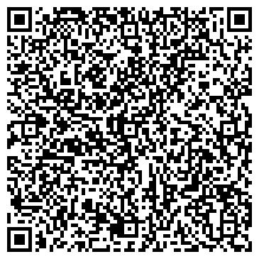 QR-код с контактной информацией организации ЖД строй, ТОО