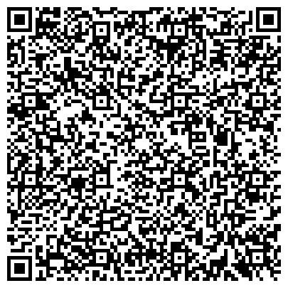 QR-код с контактной информацией организации Эффективный контроль топлива, ТОО