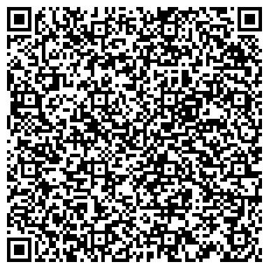 QR-код с контактной информацией организации Вираж, ТОО Уральский филиал