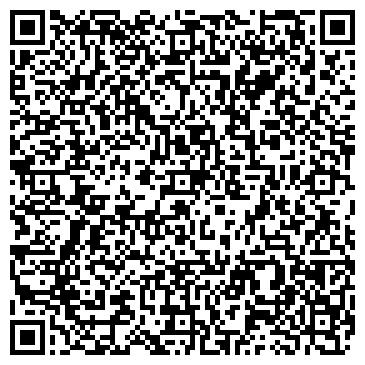 QR-код с контактной информацией организации Mercurius-MUB (Меркуриус-МАБ), ТОО