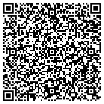 QR-код с контактной информацией организации ЕвроТрейд-Моторс, ТОО