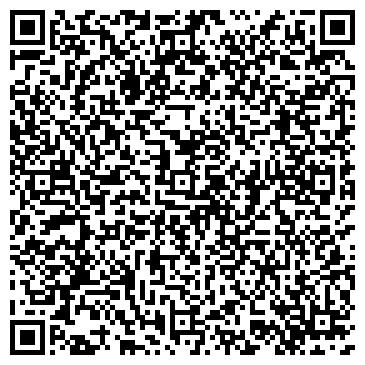 QR-код с контактной информацией организации StroyLadder (СтройЛаддер), ТОО