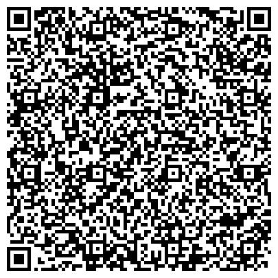 QR-код с контактной информацией организации Кварц (Монтажно-технологическое управление), ТОО