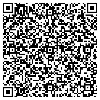 QR-код с контактной информацией организации Болатов (магазин), ИП