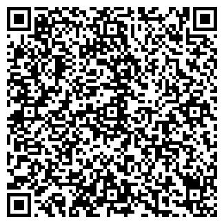 QR-код с контактной информацией организации ЗАО ИМ. КИРОВА