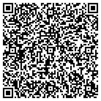 QR-код с контактной информацией организации Спецавтоматика, ТОО