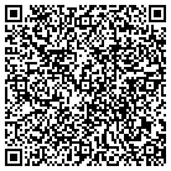 QR-код с контактной информацией организации Control Technology (Контрол Технолоджи), ТОО