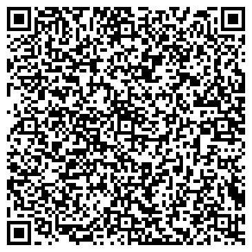 QR-код с контактной информацией организации Шыгыс ШПЗ, ТОО