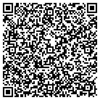 QR-код с контактной информацией организации Завод КВОиТ, ТОО