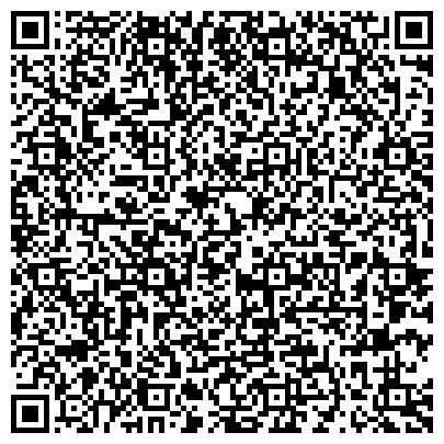 QR-код с контактной информацией организации Caspian Support Services (Каспиан Саппорт Сервисес), ТОО