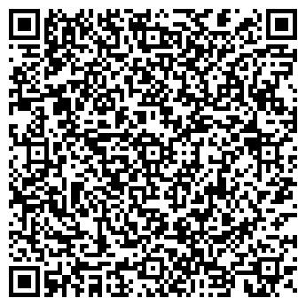 QR-код с контактной информацией организации Yema International.kz (Ема Интернэшнл кейзэт), ТОО