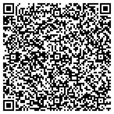 QR-код с контактной информацией организации ТМЗ Сервис Казахстан, ТОО