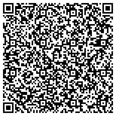 QR-код с контактной информацией организации Каз Т-Рема Интернэшнл, ТОО