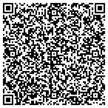QR-код с контактной информацией организации Казахстанское литье, ТОО