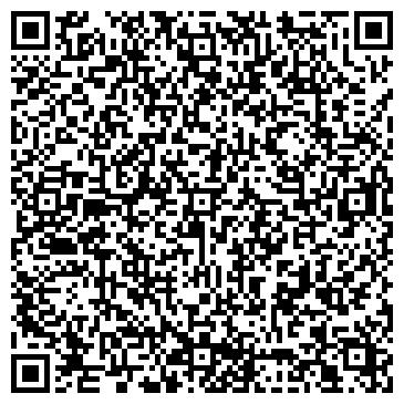 QR-код с контактной информацией организации Авангард-Бизнес, ТОО