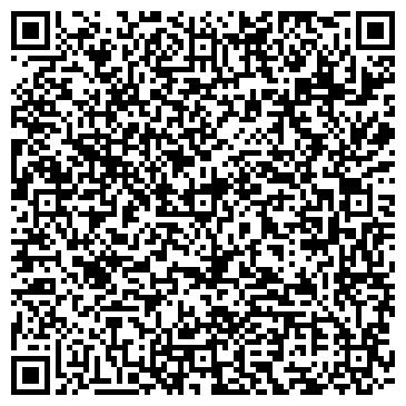 QR-код с контактной информацией организации Центрэнергокомплект, ТОО