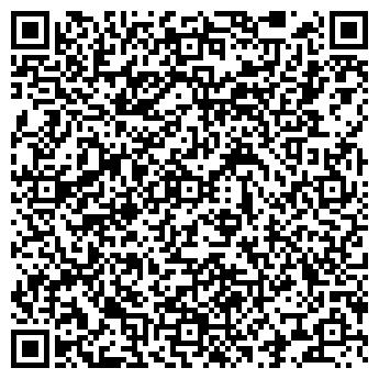 QR-код с контактной информацией организации ЮнидАс Групп, ТОО