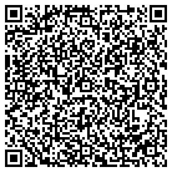 QR-код с контактной информацией организации Казшпал, ТОО