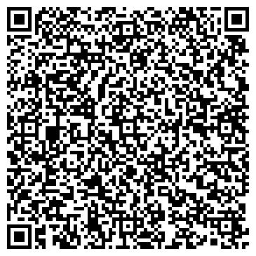 QR-код с контактной информацией организации МВСП Трейд,ТОО