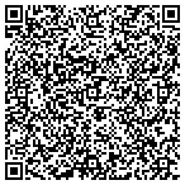 QR-код с контактной информацией организации DEZAVID KZ,(ДЕЗАВИД КЗ),ТОО