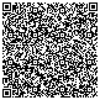 QR-код с контактной информацией организации Камоцци Пневматик Казахстан, ТОО