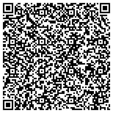 QR-код с контактной информацией организации Гидромаш-Орион-МЖБК, ТОО
