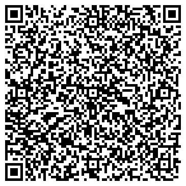 QR-код с контактной информацией организации Урал Темир, ТОО