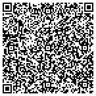 QR-код с контактной информацией организации Дельфин, ТОО