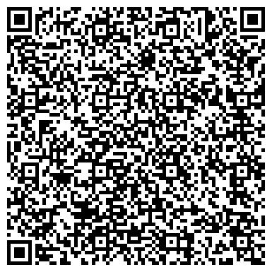 QR-код с контактной информацией организации Специализированный рыболовный магазин, ИП