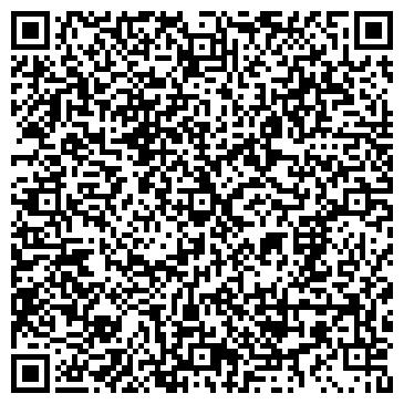 QR-код с контактной информацией организации Ази Кам Семей, ТОО