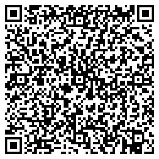 QR-код с контактной информацией организации СЕЛЬСКИЙ ДОРОЖНИК