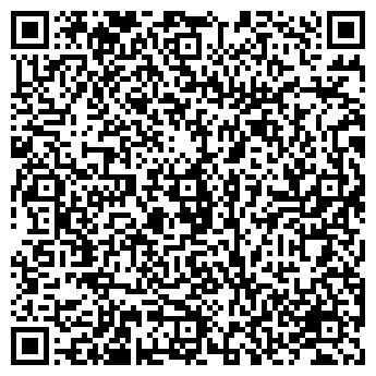 QR-код с контактной информацией организации Досумов, ИП