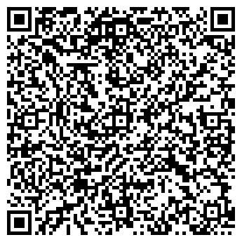 QR-код с контактной информацией организации ООО АЗОВ ТРЕЙД