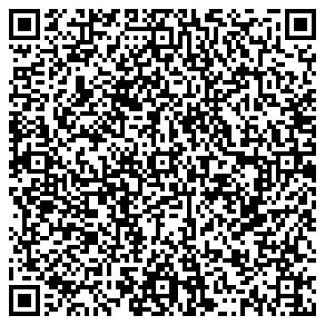 QR-код с контактной информацией организации СП РИТМ КЗ, ТОО