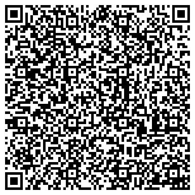 QR-код с контактной информацией организации Artex group (Артекс гроуп), ТОО
