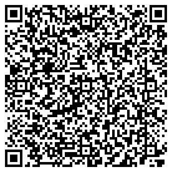 QR-код с контактной информацией организации Компания ЭкоГрад, ТОО