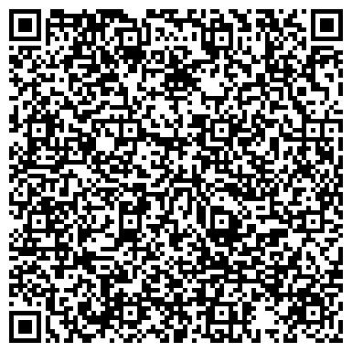QR-код с контактной информацией организации Росбелкар, ТОО