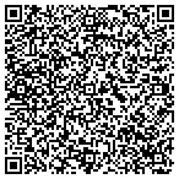 QR-код с контактной информацией организации VMV (DVD), ТОО